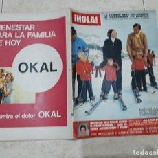 Coleccionismo de Revista Hola: HOLA 1438 AÑO 1972.FAMILIA REAL HOLANDESA,J.ONASSIS,LIZ TAYLOR ETC... Lote 191015300