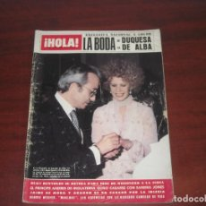 Coleccionismo de Revista Hola: REVISTA HOLA AÑO 1978- Nº 1763- BODA DUQUESA ALBA Y JESUS AGUIRRE. Lote 191228286