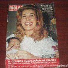 Coleccionismo de Revista Hola: REVISTA HOLA AÑO 1972- Nº 1475- PRIMER HIJO CARMEN MARTINEZ BORDIU- 80 CUMPLEAÑOS FRANCO. Lote 191229096