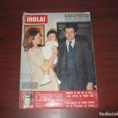Coleccionismo de Revista Hola: REVISTA HOLA AÑO 1974- Nº 1536- DUQUEZ CADIZ MUESTRAN NUEVO HOGAR- JOHAN CRUYFF. Lote 191229227