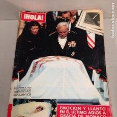Coleccionismo de Revista Hola: ANTIGUA REVISTA HOLA. Lote 192144222