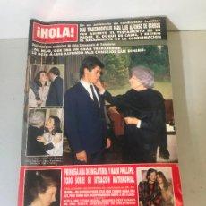 Coleccionismo de Revista Hola: ANTIGUA REVISTA HOLA. Lote 192144727