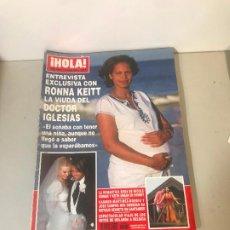 Coleccionismo de Revista Hola: ANTIGUA REVISTA HOLA. Lote 192144765