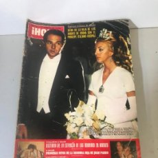 Coleccionismo de Revista Hola: ANTIGUA REVISTA HOLA. Lote 192161846