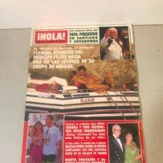 Coleccionismo de Revista Hola: ANTIGUA REVISTA HOLA. Lote 192161857