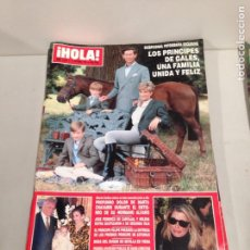 Coleccionismo de Revista Hola: ANTIGUA REVISTA HOLA. Lote 192162388