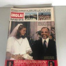 Coleccionismo de Revista Hola: ANTIGUA REVISTA HOLA. Lote 192163365