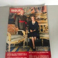 Coleccionismo de Revista Hola: ANTIGUA REVISTA HOLA. Lote 225079655