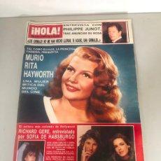 Coleccionismo de Revista Hola: ANTIGUA REVISTA HOLA. Lote 192163596