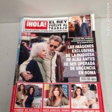 Coleccionismo de Revista Hola: ANTIGUA REVISTA HOLA. Lote 192164818
