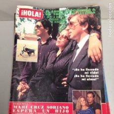 Coleccionismo de Revista Hola: ANTIGUA REVISTA HOLA. Lote 192166813