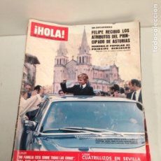 Coleccionismo de Revista Hola: ANTIGUA REVISTA HOLA. Lote 225079715