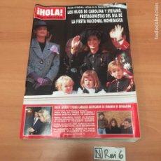 Coleccionismo de Revista Hola: ANTIGUA REVISTA HOLA. Lote 192175258