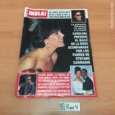 Coleccionismo de Revista Hola: ANTIGUA REVISTA HOLA. Lote 192176960