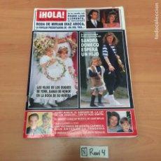 Coleccionismo de Revista Hola: ANTIGUA REVISTA HOLA. Lote 192177276
