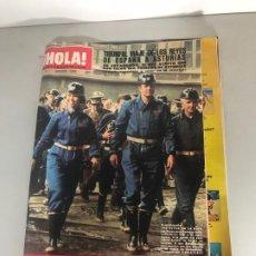 Coleccionismo de Revista Hola: ANTIGUA REVISTA HOLA. Lote 192182441