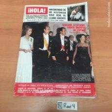 Coleccionismo de Revista Hola: ANTIGUA REVISTA HOLA. Lote 192183280