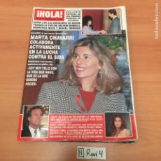 Coleccionismo de Revista Hola: ANTIGUA REVISTA HOLA. Lote 192184106