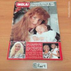 Coleccionismo de Revista Hola: ANTIGUA REVISTA HOLA. Lote 192185667