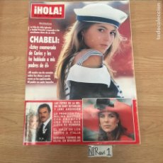 Coleccionismo de Revista Hola: ANTIGUA REVISTA HOLA. Lote 192190835