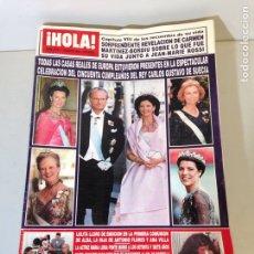 Coleccionismo de Revista Hola: ANTIGUA REVISTA HOLA. Lote 192192153