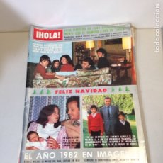 Coleccionismo de Revista Hola: ANTIGUA REVISTA HOLA. Lote 192192220