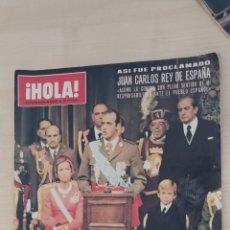 Coleccionismo de Revista Hola: HOLA. ASI FUE PROCLAMADO JUAN CARLOS REY DE ESPAÑA. Lote 192211562