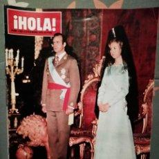 Coleccionismo de Revista Hola: REVISTA HOLA- EJEMPLAR DEL 6 DE DICIEMBRE DE 1975- HOMENAJE A LOS REYES DE ESPAÑA-. Lote 192246172