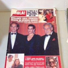 Coleccionismo de Revista Hola: ANTIGUA REVISTA HOLA. Lote 192265823