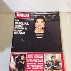 Coleccionismo de Revista Hola: ANTIGUA REVISTA HOLA. Lote 192266186