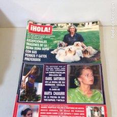 Coleccionismo de Revista Hola: ANTIGUA REVISTA HOLA. Lote 192266236
