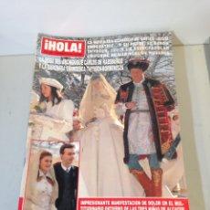 Coleccionismo de Revista Hola: ANTIGUA REVISTA HOLA. Lote 192269775