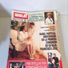 Coleccionismo de Revista Hola: ANTIGUA REVISTA HOLA. Lote 192276956