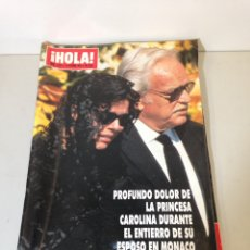 Coleccionismo de Revista Hola: ANTIGUA REVISTA HOLA. Lote 192280558