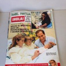 Coleccionismo de Revista Hola: ANTIGUA REVISTA HOLA. Lote 192280950