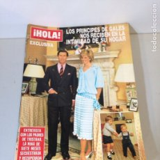 Coleccionismo de Revista Hola: ANTIGUA REVISTA HOLA. Lote 192281343