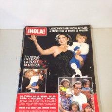 Coleccionismo de Revista Hola: ANTIGUA REVISTA HOLA. Lote 192281587