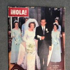 Collectionnisme de Magazine Hola: HOLA. NO. 1125, ALBUM BODA. BEATRIZ DE ORLEANS Y CLAUS VON AMSBERG (19 DE MARZO DE 1966). Lote 192353140