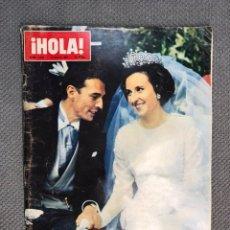 Coleccionismo de Revista Hola: HOLA. NO. 1185 ALBUM BODA. LA INFANTA DOÑA PILAR Y DON LUIS GÓMEZ-ACEBO (13 DE MAYO DE 1967). Lote 192353922