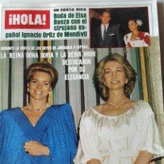 Collectionnisme de Magazine Hola: REVISTA HOLA Nº 2119 BODA ELSA BAEZA CLINT EASTWOOD ISABEL PANTOJA SERIE V FALCON CREST NATY ABASCAL. Lote 192901910