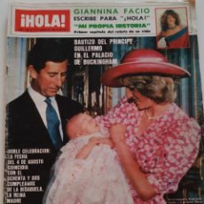 Collectionnisme de Magazine Hola: REVISTA HOLA Nº 1982 LADY DI FARRAH FAWCETT SOPHIA SOFIA LOREN DALLAS AVA GARDNER GIANNINA FACIO. Lote 192919275