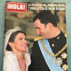 Coleccionismo de Revista Hola: REVISTA HOLA - LA FELICIDAD DEL PRINCIPE FELIPE Y LETIZIA EL DIA DE SU BODA - NO.3122 - 3 JUNIO 2004. Lote 193433080