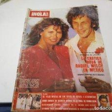 Coleccionismo de Revista Hola: REVISTA HOLA N° 1874 AÑO 1980 . Lote 194168200