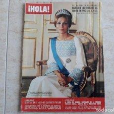 Coleccionismo de Revista Hola: HOLA 1470 AÑO 1972.PRINCESA SOFÍA, EMPERATRIZ DE IRAN ETC... Lote 194491313