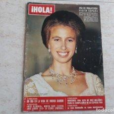 Coleccionismo de Revista Hola: HOLA 1453,AÑO 1972.ANA DE INGLATERRA,MISS ALEMANIA,MISS EUROPA ETC... Lote 194491503