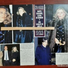 Coleccionismo de Revista Hola: MARTA CHAVARRI ELENA BORBON ANA GAMAZO Y OTROS- RECORTE 3 PAG. REVISTA HOLA AÑO 1992. Lote 194616961