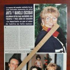 Coleccionismo de Revista Hola: ANITA Y MANOLO ESCOBAR - ENTRVISTA- RECORTE 3 PAG. REVISTA HOLA AÑO 1992. Lote 194620293