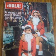 Coleccionismo de Revista Hola: REVISTA HOLA CARMEN SEVILLA MARTÍNEZ BORDIÚ NÚMERO 1425 18 DE DICIEMBRE DE 1971. Lote 194622288