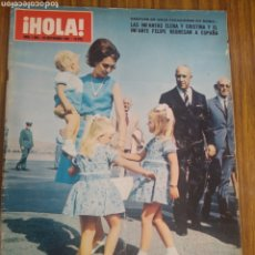 Coleccionismo de Revista Hola: REVISTA HOLA LAS INFANTAS ELENA Y CRISTINA Y EL INFANTE FELIPE NÚMERO 1308 20 DE SEPTIEMBRE 1969. Lote 194622668