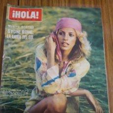 Coleccionismo de Revista Hola: REVISTA HOLA SYDNE ROME ANA DE INGLATERRA MARTÍNEZ BORDIÚ GRACIA DE MÓNACO N°1405 31 DE JULIO DEL 71. Lote 194624675